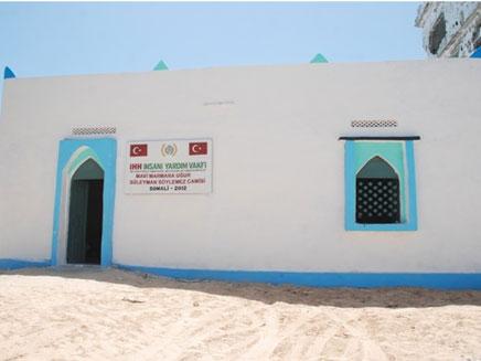 משרדי ה IHH סמוך לגבול (צילום: http://www.ihh.org.tr)