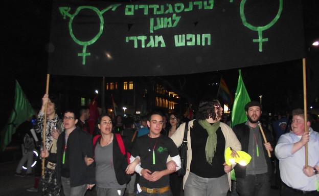 מחאה טרנסית (צילום: ג'ורג' אבני)