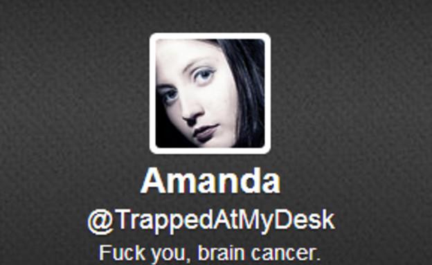 מתוך הטוויטר של אמנדה (צילום: טוויטר)