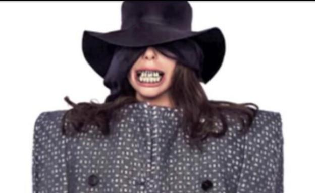 ליידי גאגא מפחידה (צילום: טוויטר)