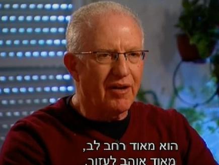 """שלום ירושלמי (יח``צ: צילום מסך מתוך """"שישי"""", נענע10)"""