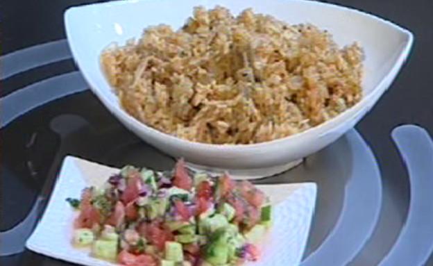 תבשיל עוף עם אורז וחצילים (צילום: דניאל בר און, מאסטר שף)