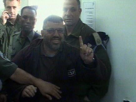 יוסוף בכלא בישראל