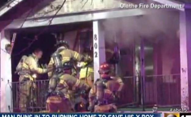 רץ להציל את האקסבוקס מהשריפה
