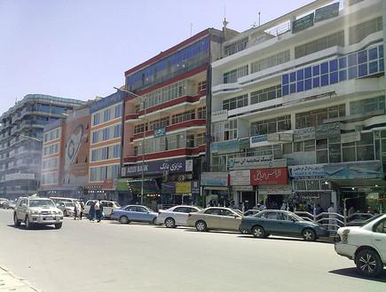 אפגניסטן - קאבול