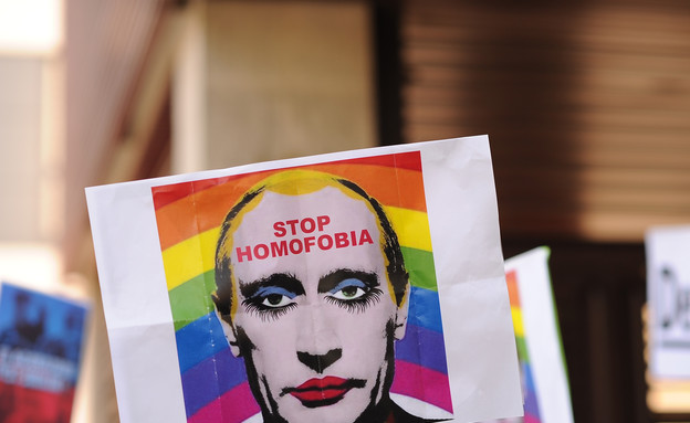 הפגנה נגד פוטין (צילום: Denis Doyle, GettyImages IL)