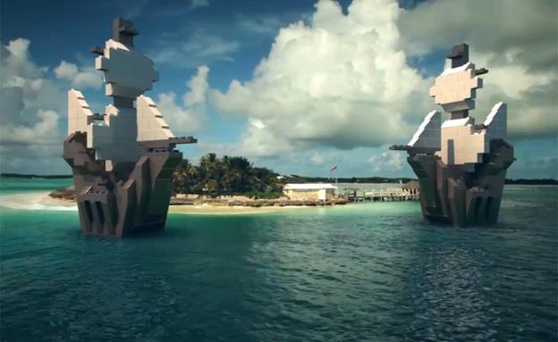 איים צפים מלגו