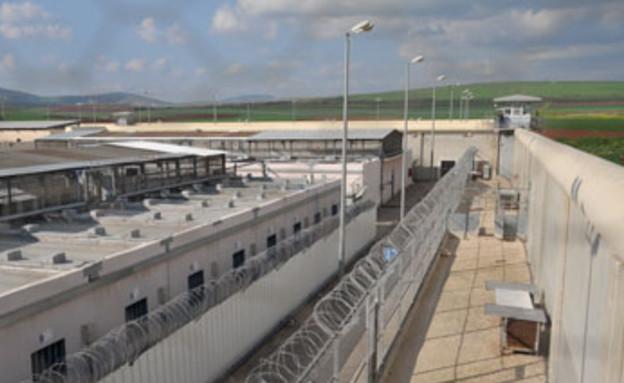 כלא גלבוע (צילום: שירות בתי הסוהר)