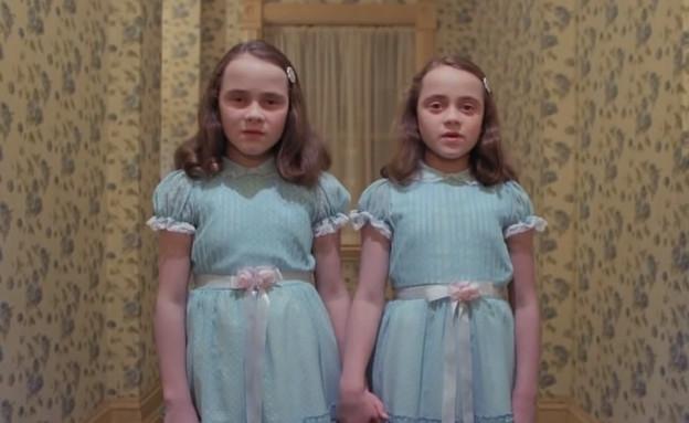 תאומות הניצוץ (צילום: צילום מסך מתוך Youtube)