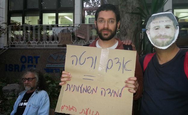 הפגנת תמיכה בורטה, ארכיון (צילום: עזרי עמרם, חדשות 2)