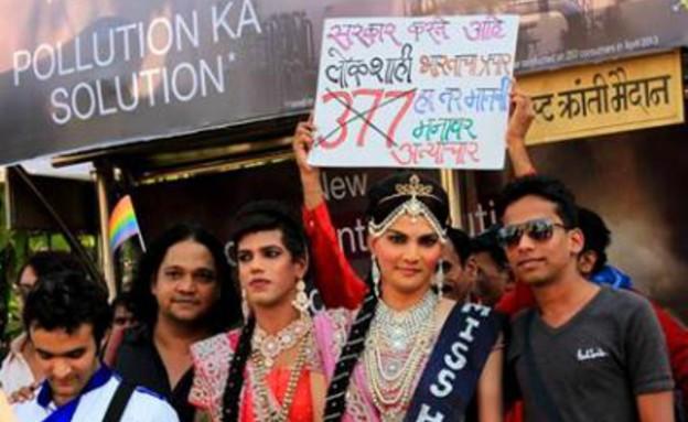 מצעד הגאווה במומביי (צילום:  Photo by Flash90, פייסבוק)
