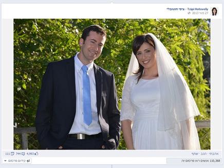 בואי כלה, גם לעמוד האישי בפייסבוק
