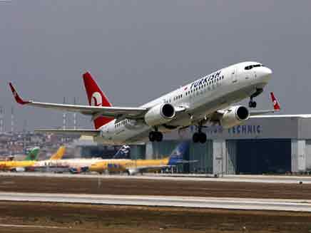 שיתוף הפעולה בוטל. מטוס טורקיש אירליינס (צילום: רויטרס)