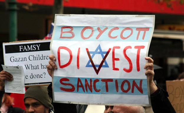 חרם על ישראל במלבורן (צילום: טקוור, וויקיפדיה)