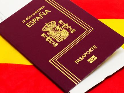 דרכון ספרדי