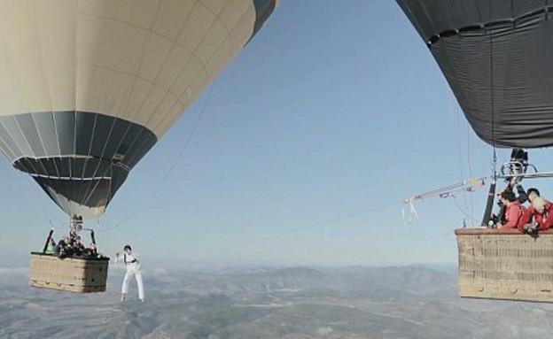 פעלול כדור פורח (וידאו WMV: vimeo)