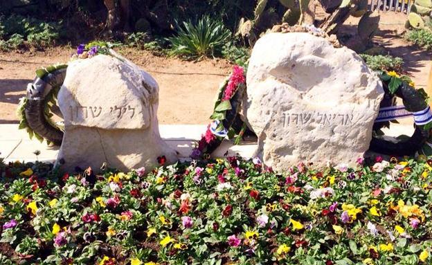 """""""זוכרים אותו בגעגוע"""", חלקת הקבר של שרון ורעייתו (צילום: פייסבוק)"""
