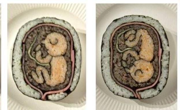 עובר בסושי (צילום: צילום מסך מהאתר www.boingboing.net)