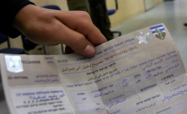 היתר כניסה למדינת ישראל (צילום: David Silverman, GettyImages IL)