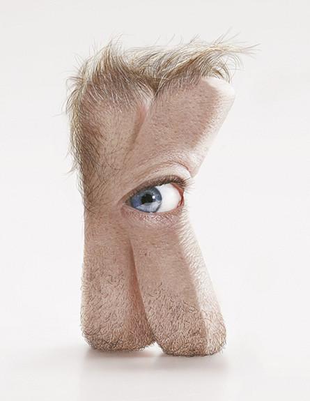 פונט מעור אדם (צילום:  Kerozen )