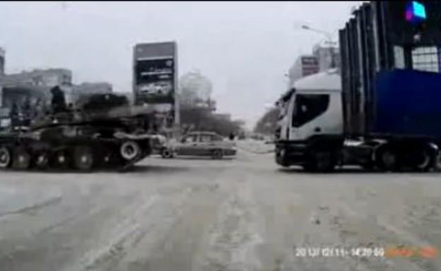 טנק גורר משאית
