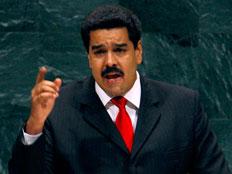 נשיא ונצואלה ניקולאס מדורו (צילום: רויטרס)