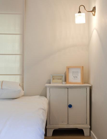 אביטל לור, חדר שינה גובה
