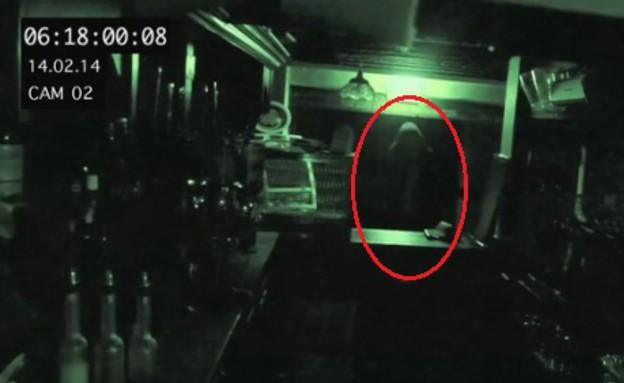 רוח רפאים בפאב (צילום: יוטיוב)