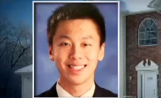 """הנרצח צ'ון סיין (""""מייקל"""") דנג  (צילום: CBS New York)"""