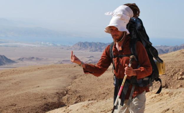 עוד אסף בן שושן, מכורים לטיולים בארץ (צילום: באדיבות אסף בן שושן)