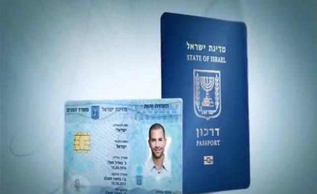 ישראל מתקדמת לתיעוד ביומטרי חכם (תמונת AVI: mako)