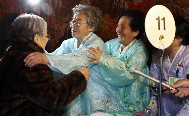 איחוד משפחות קוריאה (צילום: חדשות 2)