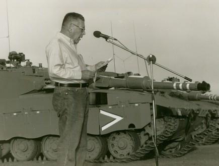 טנק מרכבה סימן 3 בשנת 1990