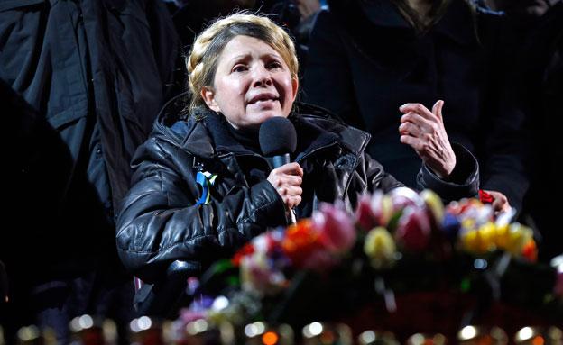 יוליה טומשנקו ראש ממשלת אוקראינה לשעבר (צילום: חדשות 2)