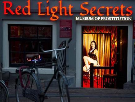 מוזיאון החלונות האדומים, הכי בעולם 2 (צילום: zingarate.com)