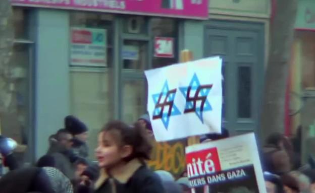 איך פועלת המחתרת היהודית בצרפת (תמונת AVI: mako)