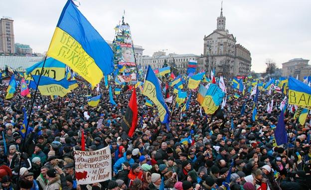באוקראינה מנסים לחזור לשגרה (צילום: רויטרס)