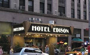 מלון אדיסון בניו יורק, מלונות משפחתיים לפסח. (צילום: netflights.com)