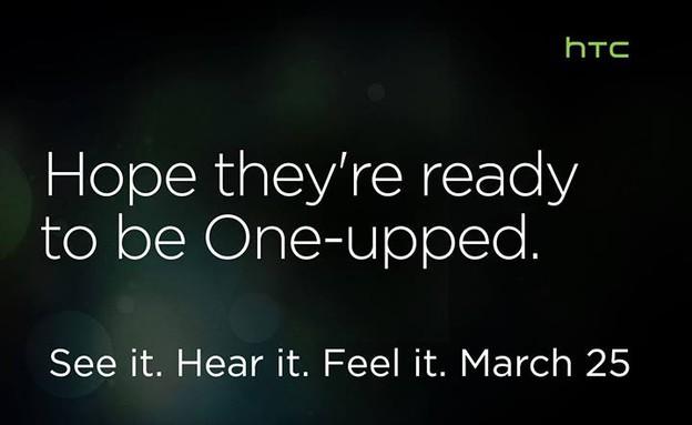 גלקסי S5 (צילום: הפייסבוק של HTC)