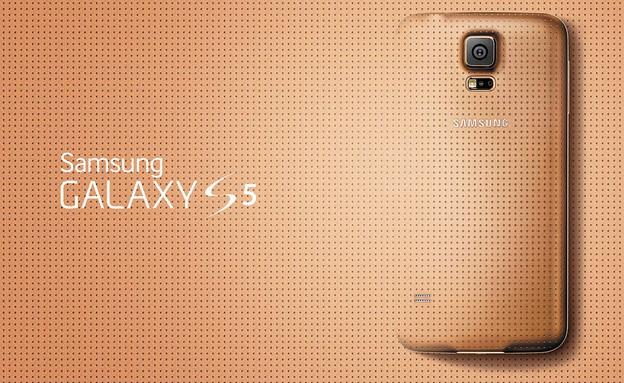 גלקסי S5
