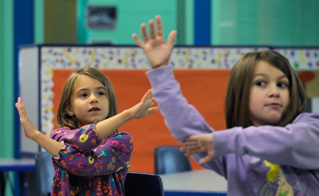 """""""מתייגים ילדים כדיסלקטיים במקום לסייע להם"""" (צילום: AP)"""