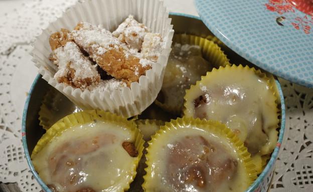 עוגיית סוכר חום ושקרים קטנים של צילה עופר (צילום: דניאל בר און)