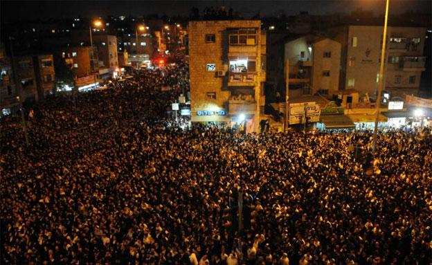 מארגני עצרת חרדים ציפו לתמיכה (צילום: חטיבת דובר המשטרה)
