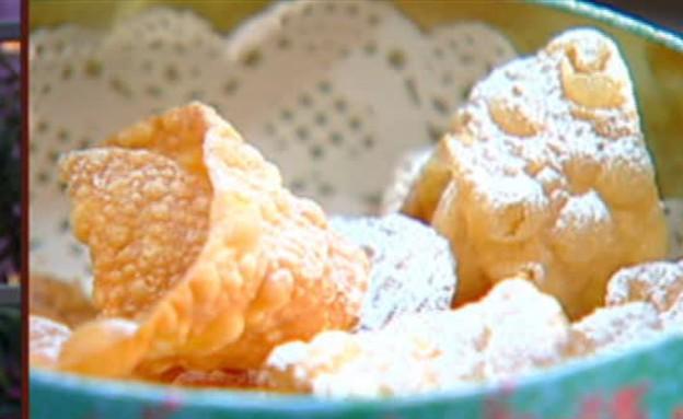 מטרי, עוגייה הודית מלוחה של סרנדה דילבסקי (צילום: mako)