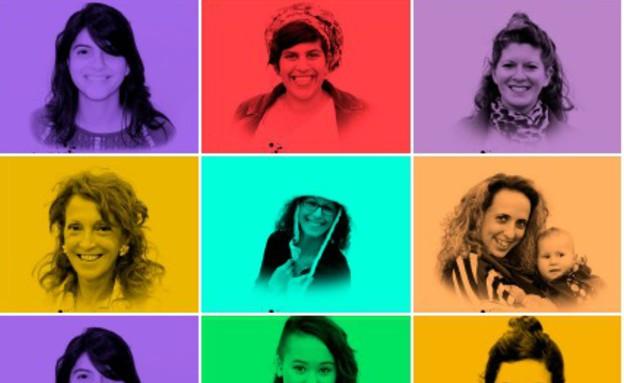כל אישה צבע (צילום: שי ברנשטיין)