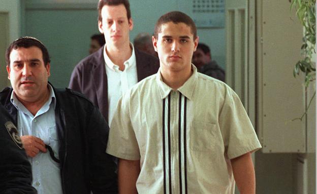 """שיינביין בביהמ""""ש ב-1998 (צילום: AP)"""
