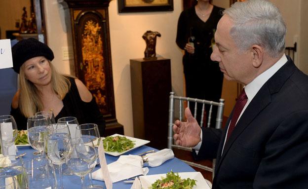 """ראש הממשלה וברברה סטרייסנד (צילום: אבי אוחיון לע""""מ)"""