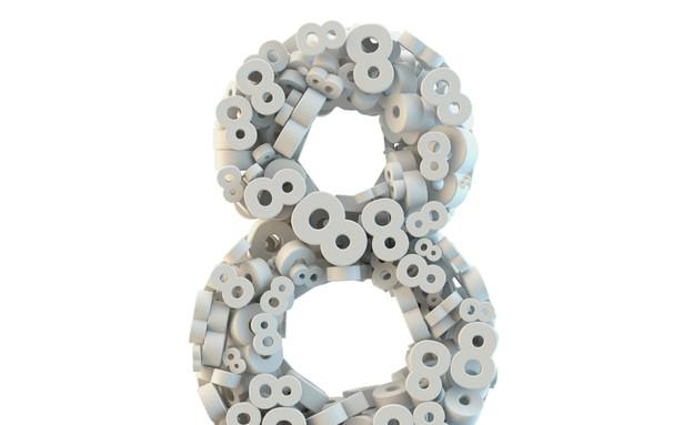 המספר שמונה (צילום: thinkstock)