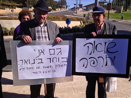 מחאת ניצולי השואה (צילום: יוסי זילברמן, חדשות 2)