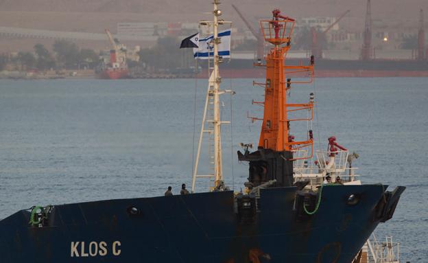 ספינת הנשק מגיעה לאילת (צילום: AP)